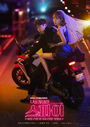 Berita Nonton Film Terbaru Hari Ini - Review Kpop